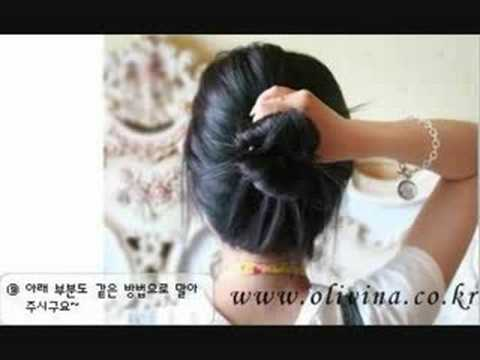 머리 예쁘게 묶기 [popular Korean hair style]