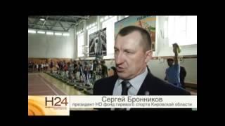 Гиревой спорт в России