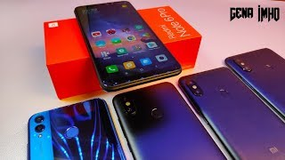 Xiaomi Redmi Note 6 Pro vs Note 5 vs Honor 8x vs Mi Max 3 vs Mi A2. Распаковка и первое сравнение