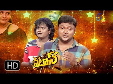 Patas | 6th September 2017 | Full Episode 550 | ETV Plus