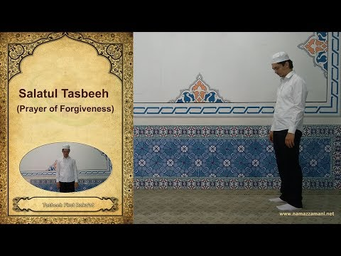 How to perform Salatul Tasbih, Tasbeeh (Prayer of Forgiveness) - YouTube