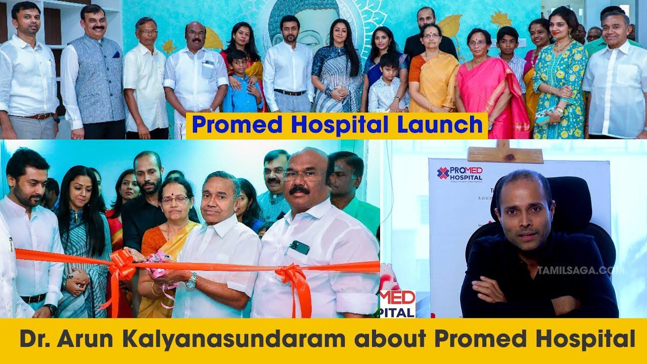 Dr. Arun Kalyanasundaram, Interventional cardiology | Promed Hospital Launch | Jyothika | TamilSaga #cardiology