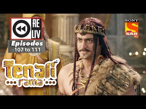 Weekly Reliv | Tenali Rama | 4th December  to 8th December 2017 | Episode 107 to 111