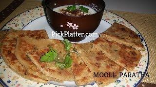 Stuffed Mooli Paratha | Stuffed Radish Paratha Recipe