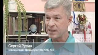 Вести-Хабаровск. Очнулся - гипс!