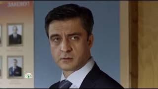 Сериал Шеф-3 30 серия