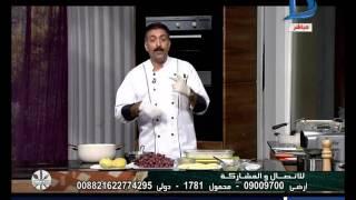 مطبخ دريم | طريقة عمل طبق «حريم السلطان» مع الشيف عبدالناصر