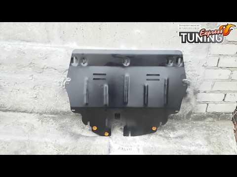 Защита двигателя Шкода Фабия 1 / Защита картера Skoda Fabia 1 / Тюнинг запчасти / Обзор