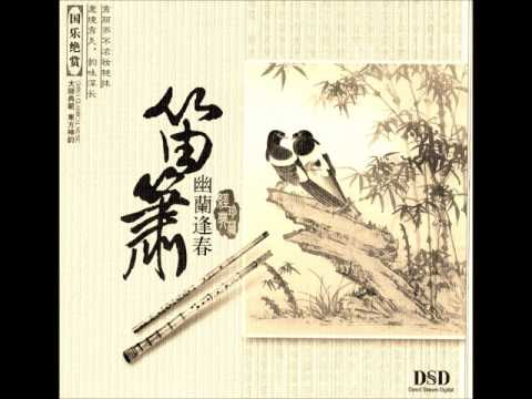1 hour long Relaxing Chinese Classical Music - performed by Chinese flute and Xiao