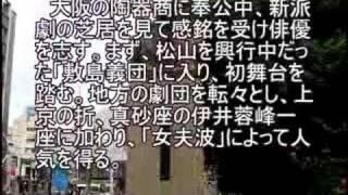 INOUE No,54 井上正夫