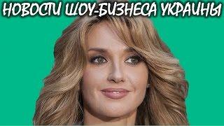 Оксана Марченко впервые прокомментировала уход из «Х-фактора». Новости шоу-бизнеса Украины.