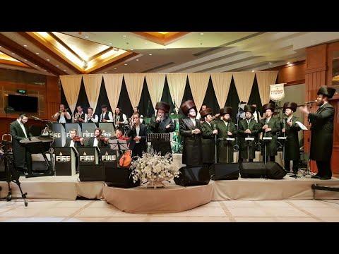 אייזיק האניג, זאנוויל ויינברגר, דודי לינקר, מקהלת מלכות, תזמורת פייער – עקדת יצחק