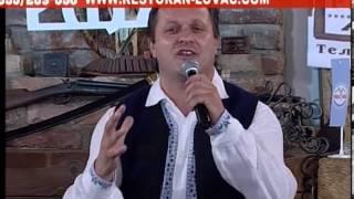 Radovan Ilic Rajko - Golijske jele - Zavicaju Mili Raju - (Renome 02.07.2007.)