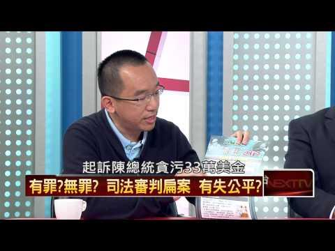 12/3/2014壹新聞《正晶限時批》P7 HD