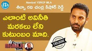 Nandyal YSRCP MLA Shilpa Ravi Chandra Kishore Reddy Exclusive Interview మీ iDream Nagaraju B.Com#369
