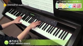 使用した楽譜はコチラ http://www.print-gakufu.com/score/detail/96443...