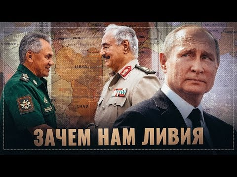 Россия заходит в