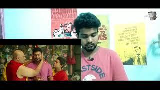 SITA Trailer Reaction & Review | Sai Sreenivasa Bellamkonda | Kajal Agarwal | Sonu Sood |