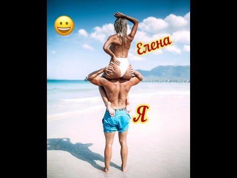 Нячанг Вьетнам Февраль Утро Пляж Солнышко Любимая Жена Друзья Северный Пляж Нячанг Убойное Настроени