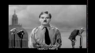 vuclip The Greatest Speech Ever Made - Charlie Chaplin ( In Arabic  مترجم )