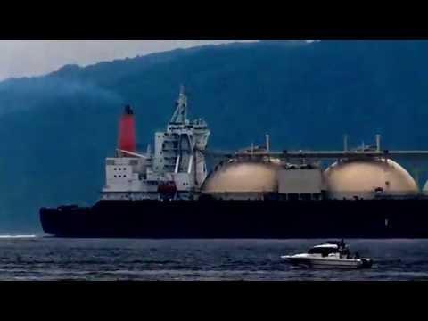 LNG船 AL BIDDA