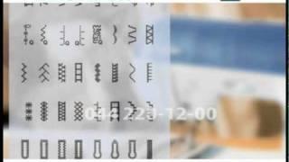 Швейные машины - видео обзор Brother NV-200(Видео обзор швейной машинки Brother NV-200 Рекомендуем для женщин: http://posudaclub.kiev.ua., 2010-12-06T17:31:14.000Z)