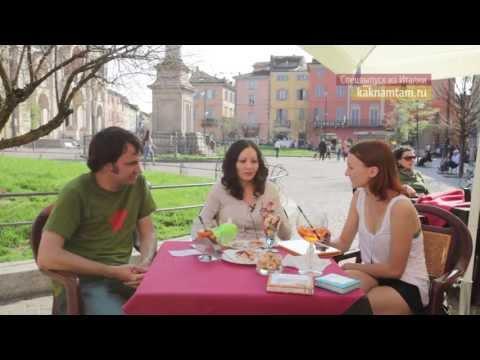 знакомства иностранцами бельгии