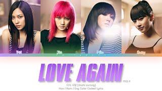 miss A (미쓰에이) Love Again (다시 사랑) Color Coded Lyrics (Han/Rom…