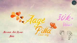 Aagee pilla full video song 2018 // love song//  Narvade productions // emotional