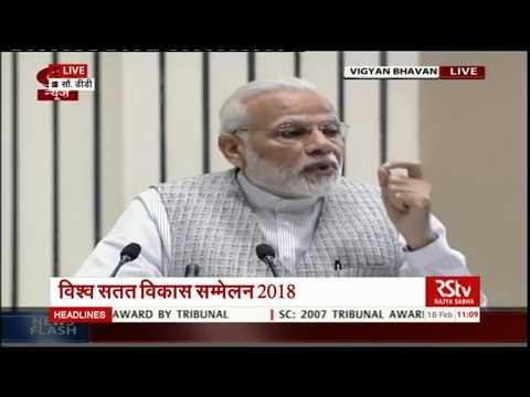 PM Modi's Speech | World Sustainable Development Summit, Delhi