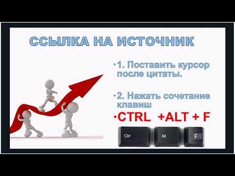 """Запись вебинара """"Плагиат. Современные системы проверки уникальности текста"""""""