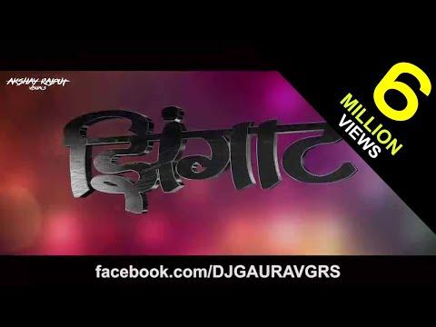 ZINGAT (TAPORI REMIX) - DJ GAURAV GRS | SAIRAT | DHADAK
