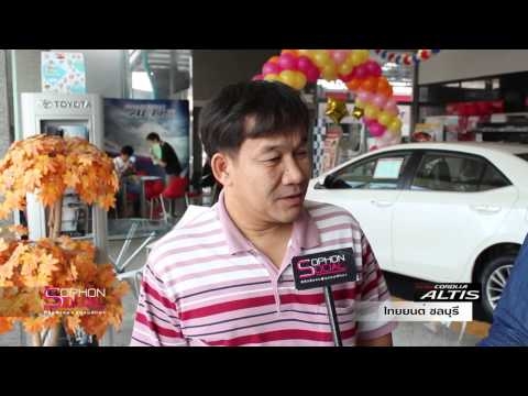 New Corolla Altis ที่ ไทยยนต์ ชลบุรี