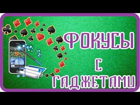 Для планшета — игры онлайн бесплатно