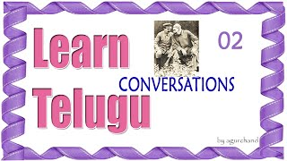 Conversation between two friends - Telugu through English