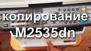 видео Обзор принтера Kyocera FS-1040