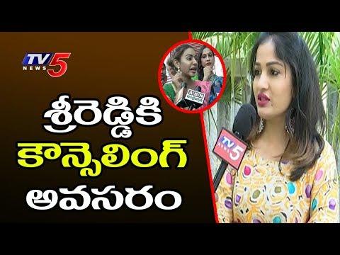 శ్రీరెడ్డిపై మండిపడ్డ మాధవీలత..!   Actress Madhavi Latha Fires On Sri Reddy   TV5 News