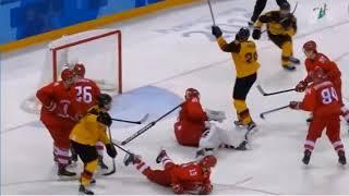 Смотреть видео Россия VS Германия 4-3 Финал Хоккей Олимпиада онлайн