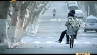 陈楚生 一个人的冬天 宣传mv - 2008.12