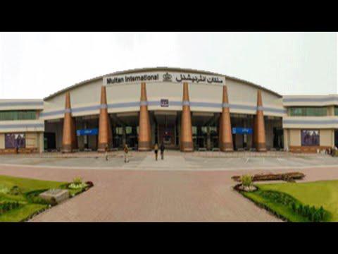 Multan International airport in pakistan