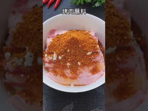 204 112 简单美食 #自制烤肉 #抖音美食 #烤肉 Easy Cake | Food yummy recipe