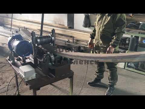 Видео Швеллер гнутый 20 цена за метр
