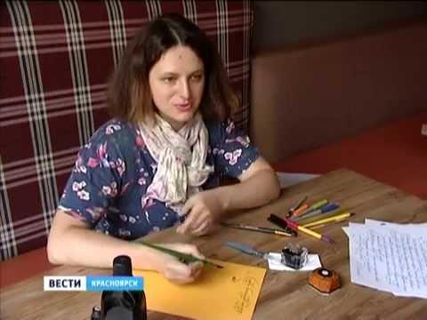 Курс каллиграфии для школьников (2016/CAMRip/Rus