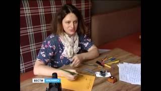 В Красноярске набирают популярность курсы каллиграфии