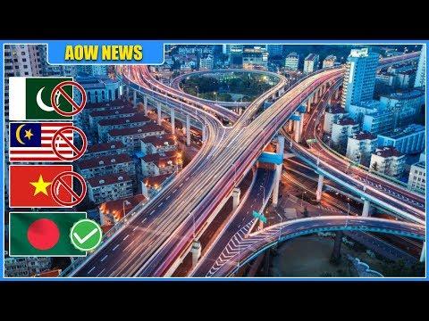 ржнрж┐рзЯрзЗрждржирж╛ржо, ржорж╛рж▓рзЯрзЗрж╢рж┐рзЯрж╛ржХрзЗ ржкрзЗржЫржирзЗ ржлрзЗрж▓рзЗ рзирзмрждржо ржмрзГрж╣рждрзНрждржо  ржЕрж░рзНржержирзАрждрж┐рж░ ржжрзЗрж╢ рж╣ржмрзЗ ржмрж╛ржВрж▓рж╛ржжрзЗрж╢ !! Bangladesh Progress  
