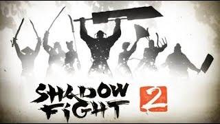 Shadow fight 2 акт-2 (Журавль)