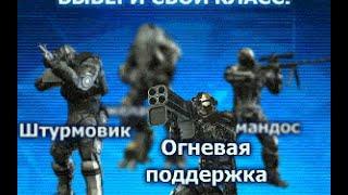 Affected Zone Tactics Online
