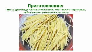 Рецепты блюд  Молочный суп с вермишелью простой рецепт приготовления для мультиварки