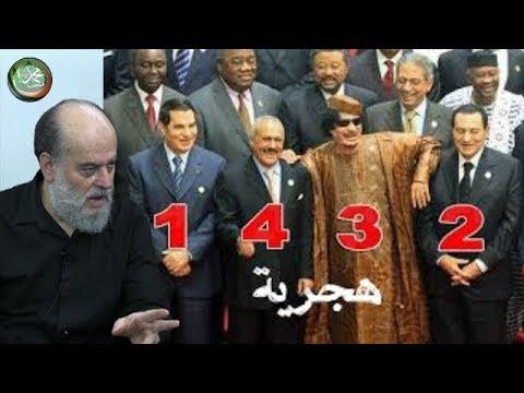 بسام جرار 2022