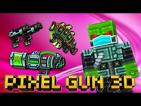 Pixel Gun 3D - Супер Мутант 2020 / SUPER MUTANT SET (484 серия)